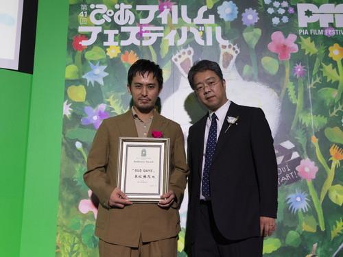 PFFアワード2019【観客賞】『OLD DAYS』末松暢茂監督