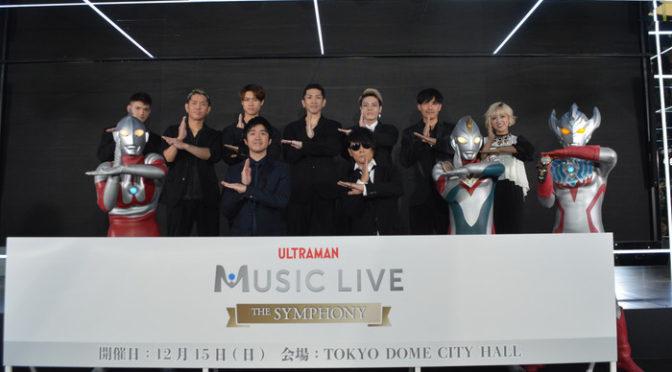 DEEP SQUAD,藤巻亮太,Maana,森友嵐士さん(T-BOLAN) MUSIC LIVE集合写真