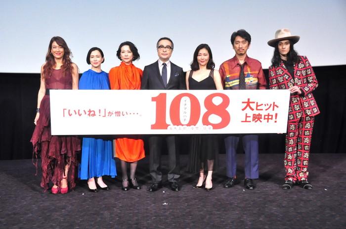 クライマックス・・こんなことしちゃダメ!『108〜海馬五郎の復讐と冒険〜』公開記念舞台挨拶