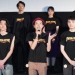 上田慎一郎監督の劇場長編第2 弾『 スペシャルアクターズ 』初日舞台挨拶