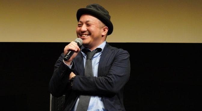 『ひとよ』白石和彌監督登壇!東京国際映画祭ティーチイン