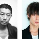 永瀬正敏 x 窪田正孝 x 小西桜子 『ファンシー』公開決定! 特報映像解禁!!