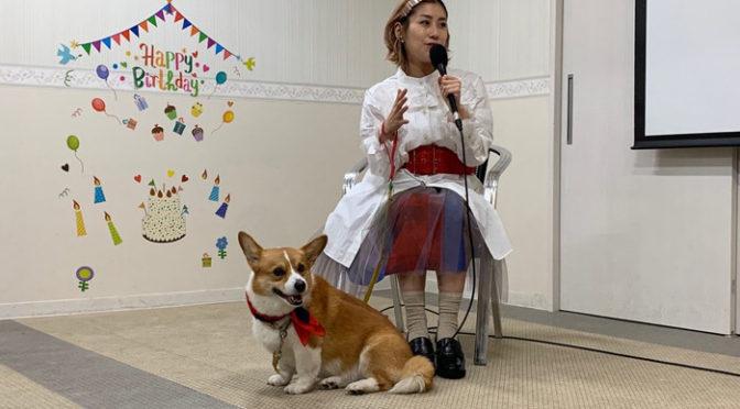 IMALU、愛犬バルーと登壇!映画『ロイヤルコーギーレックスの大冒険 』愛犬同伴試写会