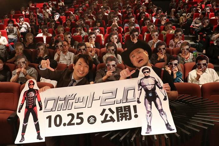 ロボット 2.0 映画