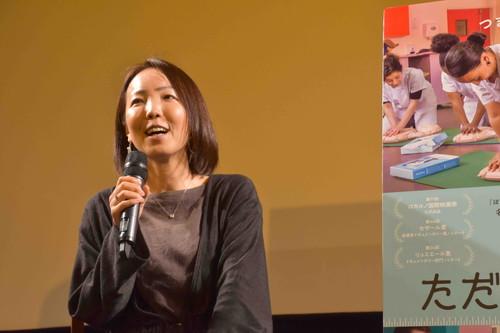 『人生、ただいま修行中』白川優子トークイベント