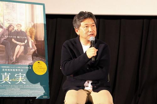 『真実』是枝裕和監督ファンからの質問を語りつくす!