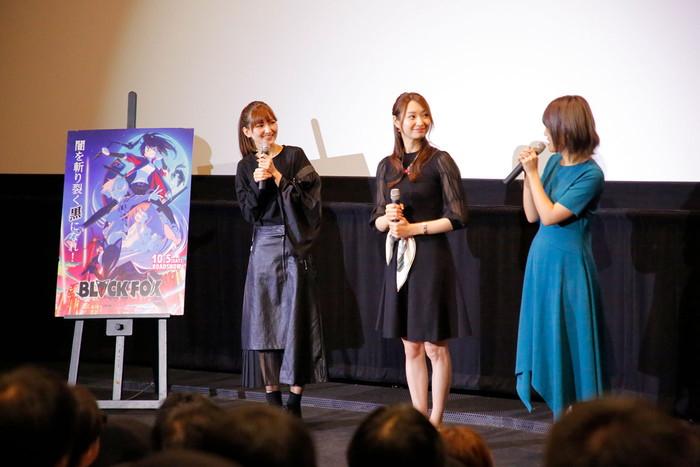 七瀬彩夏、戸松遥、大地葉 『BLACKFOX』初日舞台挨拶