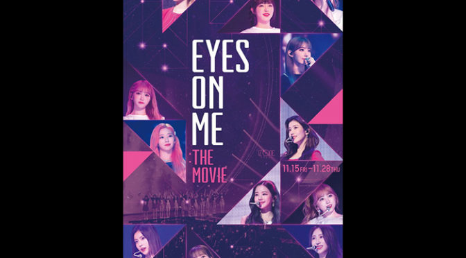 IZ*ONE(アイズワン)映画『EYES ON ME : The Movie』の映像本邦初解禁