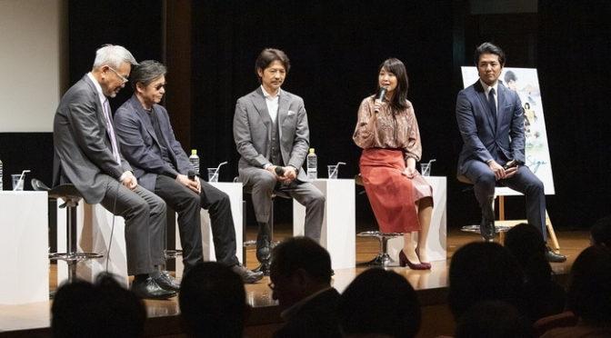 映画『エンジェルサイン』緒形直人、菊池桃子らがロケ地、「第3回 熊本国際漫画祭 舞台挨拶」でトークショーを開催!