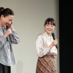 モトーラ世理奈、大島葉子、今関あきよし監督登壇『恋恋豆花』京都国際映画祭プレミア上映