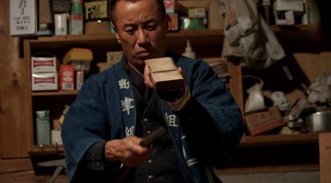 長渕剛の主演映画「太陽の家」待望の場面写真、一挙解禁!!