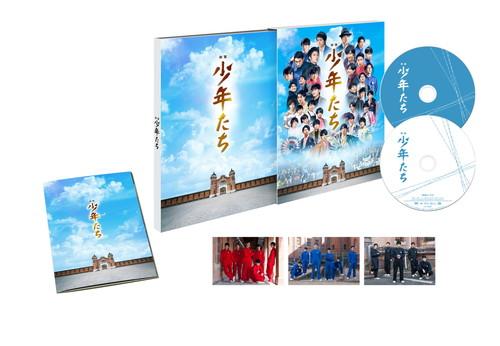 ジャニー喜多川製作総指揮のもと初映画化「映画 少年たち」衣装展・パネル展の開催決定