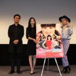 知英、りゅうちぇる、宮脇亮監督 映画『どすこい!すけひら』舞台挨拶付き試写会