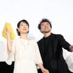 吉永小百合、映画『最高の人生の見つけ方』初日舞台挨拶 紙飛行機で、門出を祝う!