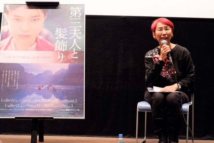 女性学、ジェンダー論の第一人者 上野千鶴子が語った 『第三夫人と髪飾り』