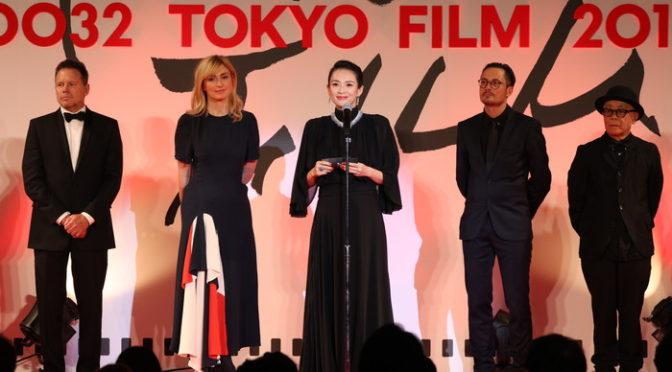 チャン・ツィイー審査委員長も登場!第32回東京国際映画祭 開幕 オープニングセレモニー