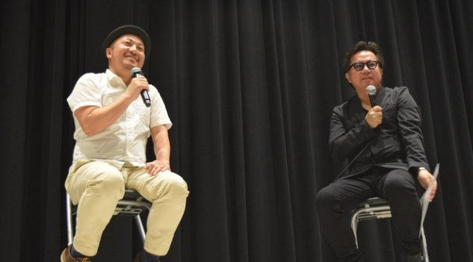 『ひとよ』注目度No.1監督 白石和彌のもとに 映画ファン700人が集結!!