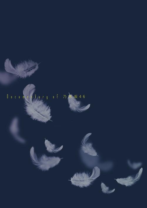 Documentary-of-Nogizaka46_completeBOX