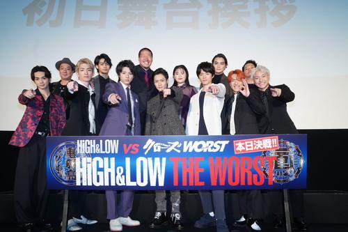 HiGH&LOW THE WORST初日舞台挨拶