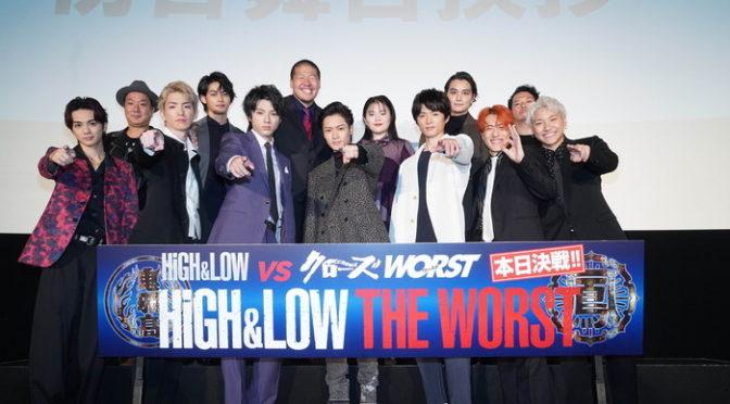 山田裕貴:髙橋ヒロシ先生からのお祝いメッセージにご満悦『HiGH&LOW THE WORST』初日舞台挨拶