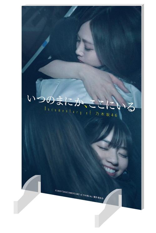 acryl_stand_TSUTAYA_NGZ46