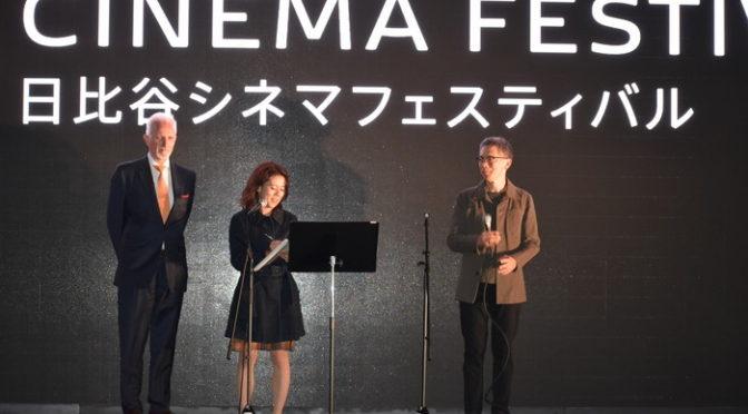 日比谷シネマフェスティバル 日比谷に巨大スクリーンが出現!『ダンスウィズミー』矢口史靖監督登場!