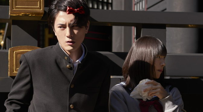間宮祥太朗 x 桜井日奈子 不愛想な会話が繰り広げられる「殺さない彼と死なない彼女」本編映像・場面写到着