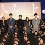 佐藤健「クラッシュするぐらいの気持ちで向き合って!」『ひとよ』公開記念舞台挨拶イベント