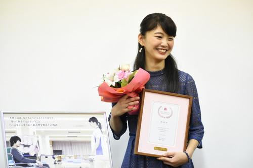 堀春菜 はままつ映画祭2019 Hopeful女優賞を受賞