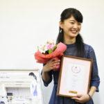 堀春菜が「はままつ映画祭2019」にて Hopeful女優賞を受賞