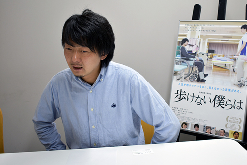 『歩けない僕らは』佐藤快磨監督インタビュー