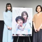 血しぶきラブコメ!『羊とオオカミの恋と殺人』江野沢愛美、朝倉加葉子監督トークイベント