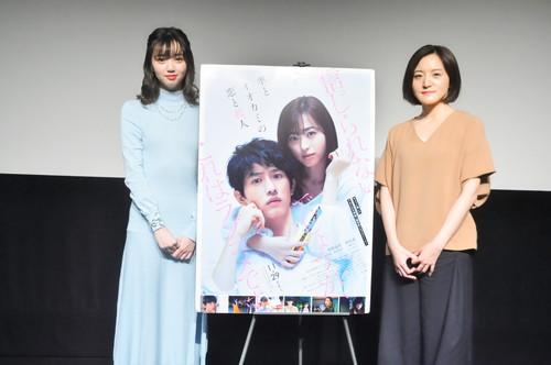 江野沢愛美、朝倉加葉子監督『羊とオオカミの恋と殺人』上映後トークイベント