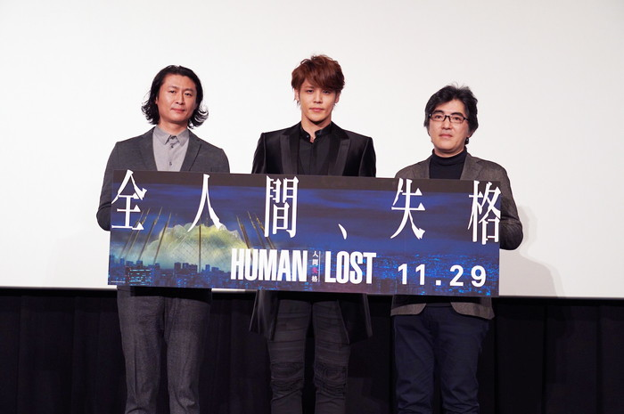 宮野真守「アクションの凄さがこの作品の肝だと思う」『HUMAN LOST 人間失格』公開記念初日舞台挨拶