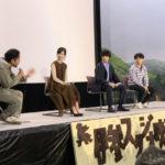 伊参スタジオ映画祭で、岡山天音、加藤小夏、飯塚俊光監督登壇 映画『踊ってミタ』プレミア上映