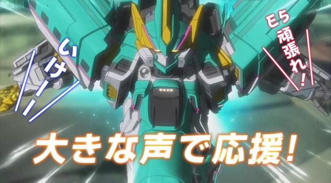 「劇場版シンカリオン」公開直前!テレビシリーズおさらい応援上映決定!