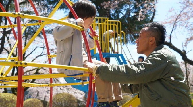 長渕剛、飯島直子、潤浩・・・華麗なるX'mas『太陽の家』上映会決定&登壇者発表!!