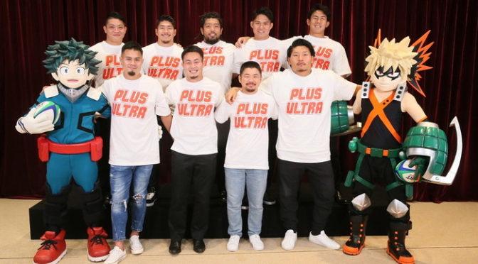 劇場版『僕のヒーローアカデミア』日本ラグビー界最強の戦士たちが応援キャラクターに就任!