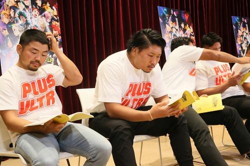 日本ラグビー界最強の戦士映画ヒロアカ応援キャラクター就任