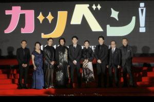 映画『カツベン!』レッドカーペットセレモニー東京国際映画祭
