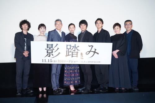 映画『影踏み』プレミア先行上映会オフィシャル