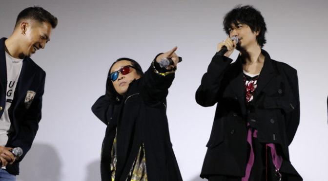 斎藤工:「意味のある映画が出来た!」映画『MANRIKI』初日舞台挨拶