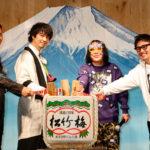 斎藤工「ある意味『ジョーカー』を超えた復讐劇!」『MANRIKI』公開直前イベント