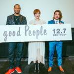 ジェイ・ウェスト 、今宿麻美、ダンテ・カーヴァー、渋谷靖監督が登壇『good people』完成披露オフィシャル