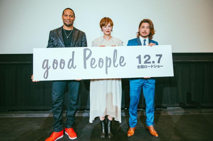 ジェイ・ウェスト 、今宿麻美、ダンテ・カーヴァー、渋谷靖監督が登壇『good people』完成披露舞台挨拶