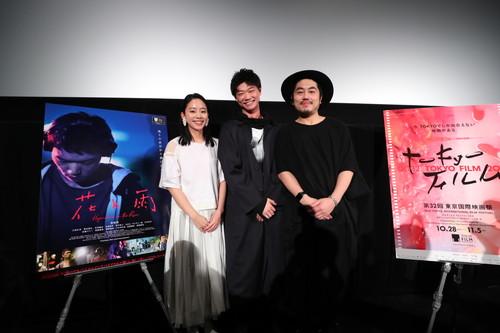 笠松将、大西礼芳『花と雨』 舞台挨拶第32回東京国際映画祭 (1)