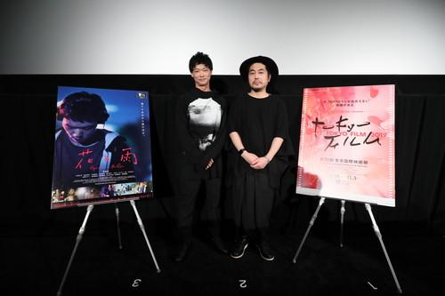笠松将・土屋貴史監督『花と雨』Q&A 舞台挨拶第32回東京国際映画祭