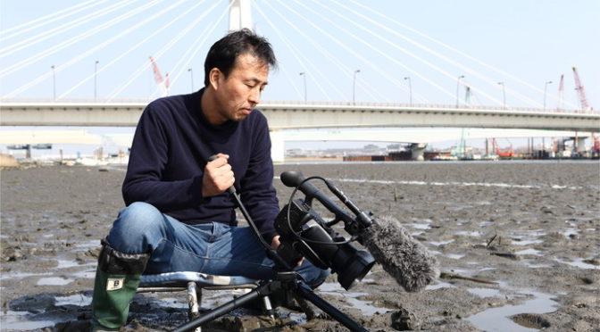 新藤兼人賞2019  金賞: 村上浩康監督 『東京干潟』『蟹の惑星』 に!