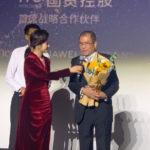 鶴瓶快挙!中国版アカデミー賞で最優秀男優賞・最優秀作品賞を『閉鎖病棟』でW受賞