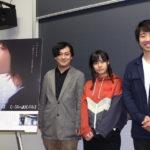 映画に残すことで未来へ繋げる 中川龍太郎監督ら『わたしは光をにぎっている』青山学院大学公開記念特別講義